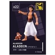 Disney Magical Collection 022 Aladdin Aladdin (Japan Import)