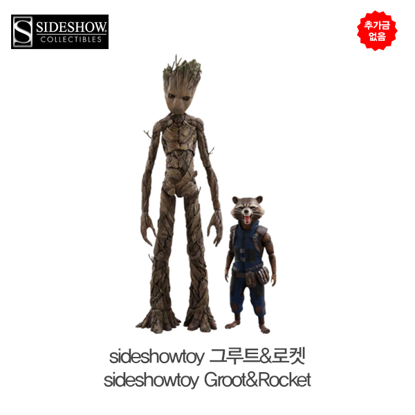 추가금 없음  사이드쇼토이 그루트&로켓 sideshowtoy Groot&Rocket