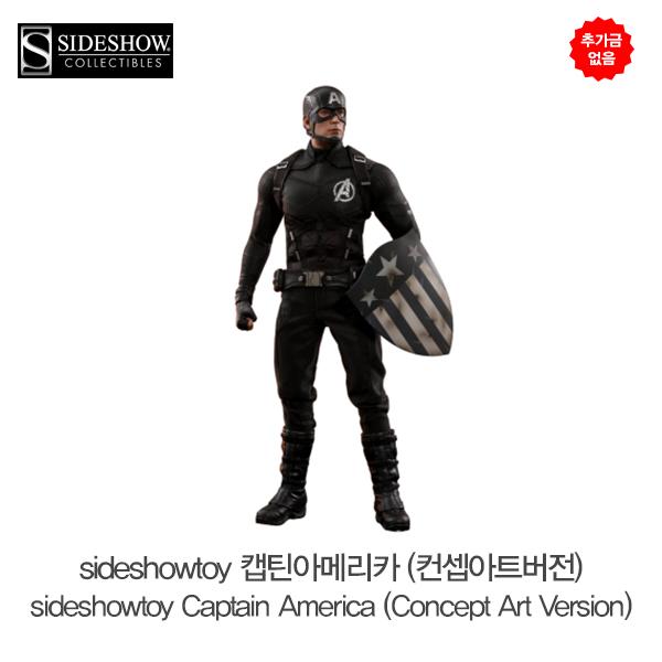 추가금 없음  사이드쇼토이 캡틴아메리카(컨셉 아트 버전) sideshowtoy Captain America(Concept Art Version)