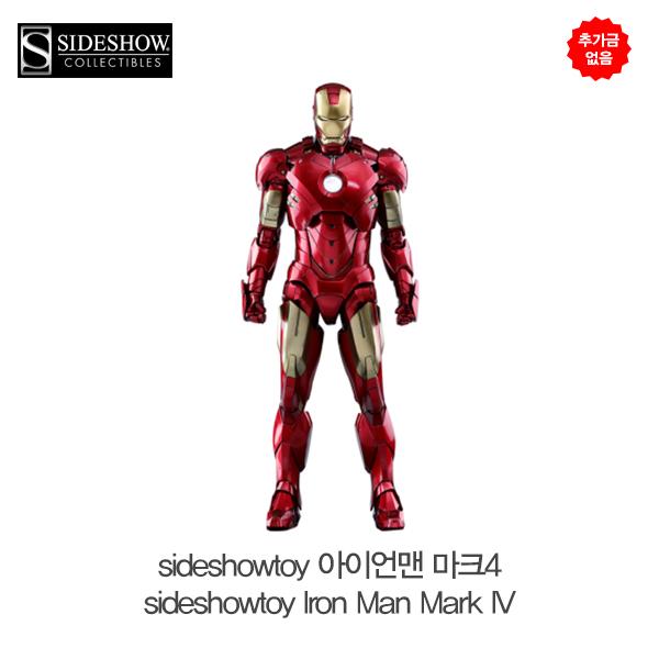 추가금 없음  사이드쇼토이 아이언맨 마크4 sideshowtoy Iron Man Mark IV