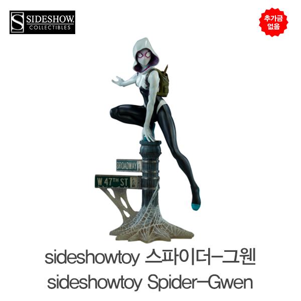 추가금 없음  사이드쇼토이 스파이더-그웬 sideshowtoy Spider-Gwen