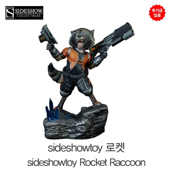 추가금 없음  사이드쇼토이 로켓 sideshowtoy Rocket Raccoon
