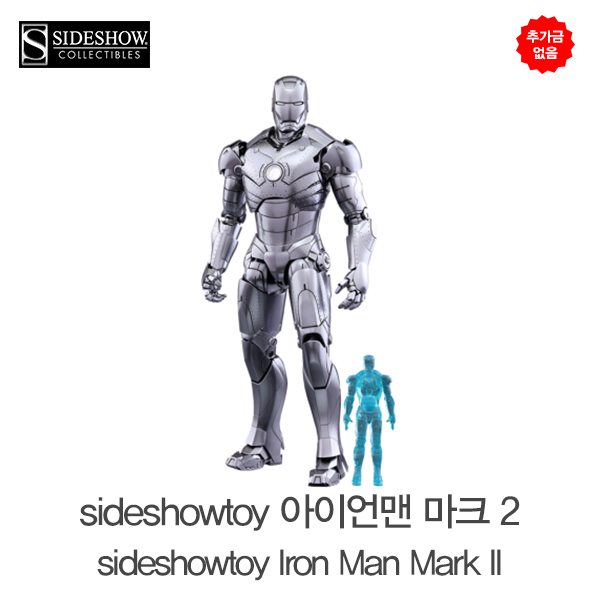 추가금 없음  사이드쇼토이 아이언맨 마크2 sideshowtoy Iron Man Mark II