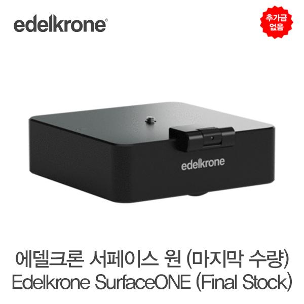 [추가금없음]  에델크론 서페이스 원 마지막 수량 edelkrone SurfaceONE (Final Stock)