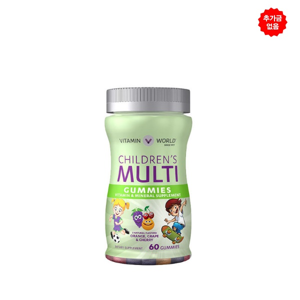 추가금 없음 / Children`s Multivitamin Gummies (어린이 멀티 비타민)